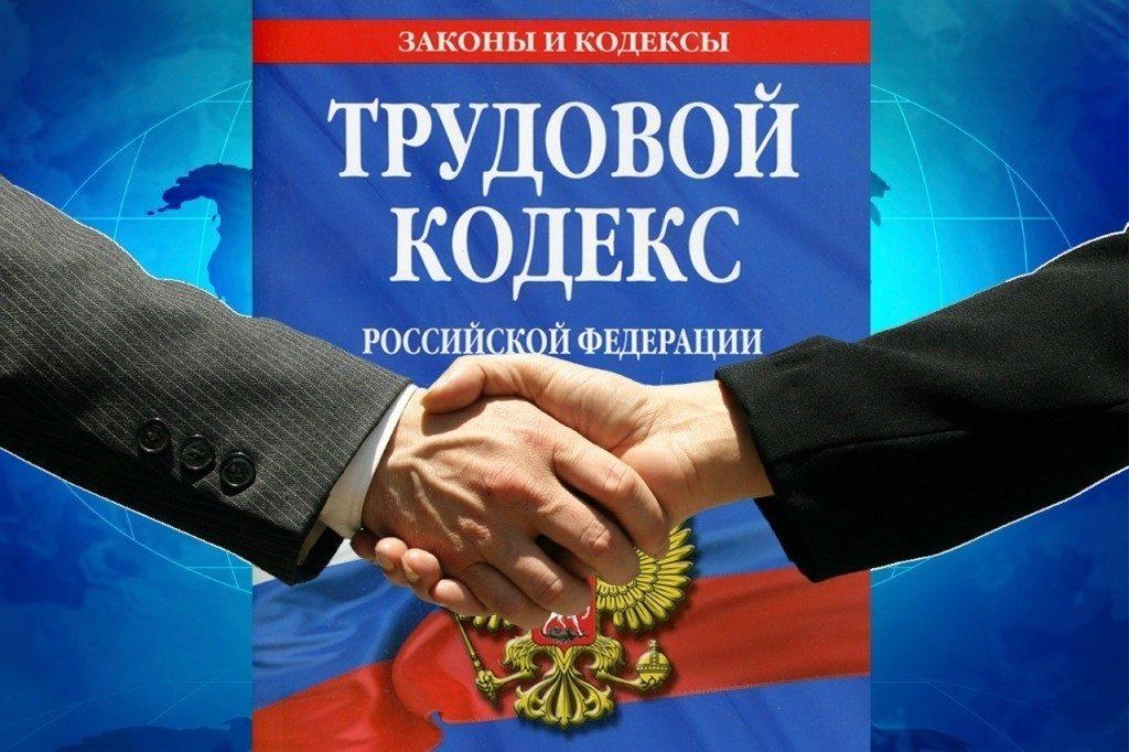 """< IMG SRC=""""йцу343434.jpg"""" ALT=""""Правовая помощь адвоката в Туапсе и Краснодарском крае"""""""