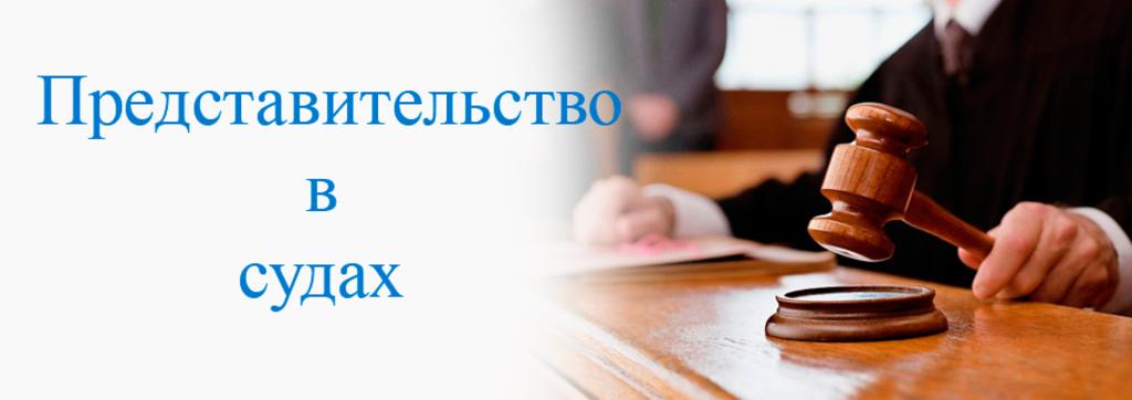 Помощь адвоката в Туапсе и Краснодарском крае